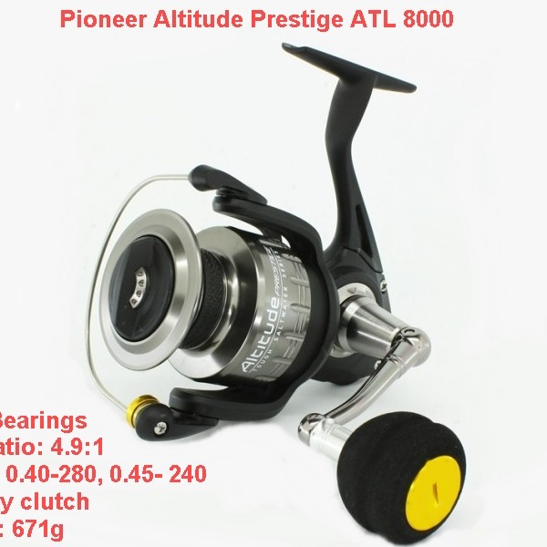 Pioneer Altitude Prestige ALT 8000