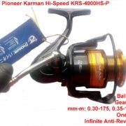 Pioneer Karman 4000HS-P