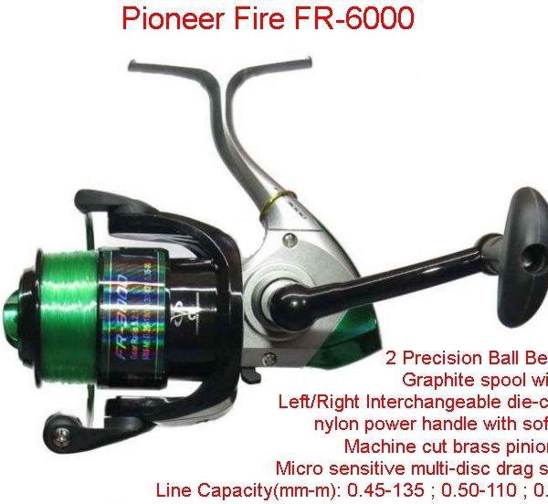 Pioneer Fire FR-6000