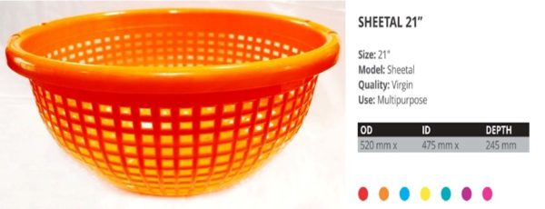 SHEETAL 21 inches (Without Handles)