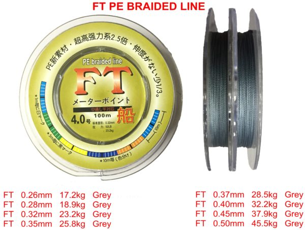 FT PE BRAIDED LINE