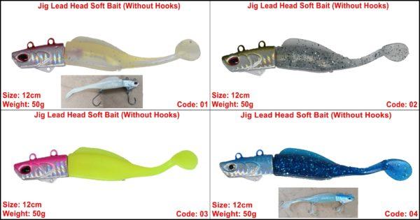 Jig Lead Head Soft Bait (Without Hooks)